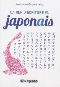 Cahier d'écriture en japonais