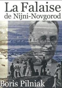 La falaise de Nijni-Novgorod