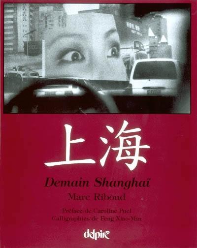 Demain Shanghaï = Shanghai tomorrow