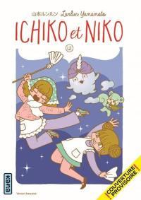 Ichiko et Niko. Volume 12,