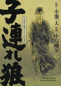 Lone wolf and cub. Volume 2,
