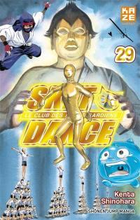 Sket Dance : le club des anges gardiens. Vol. 29