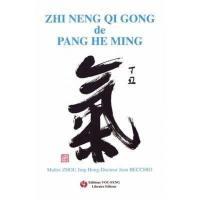 Le Qi Gong de la sagesse