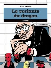 La variante du dragon