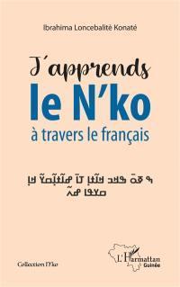 J'apprends le n'ko à travers le français