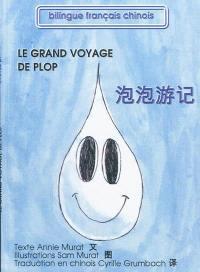 Le grand voyage de Plop