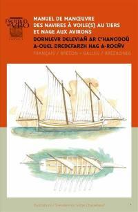 Manuel de manoeuvres des navires à voiles au tiers