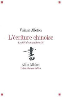L'écriture chinoise