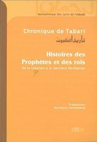 Chronique de Tabari