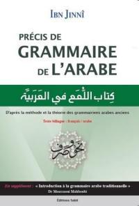 Précis de grammaire de l'arabe