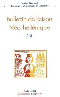 Bulletin de liaison Néo-hellénique. n° 18,