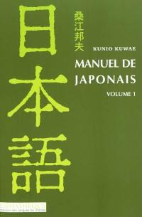 Manuel de japonais. Volume 1,