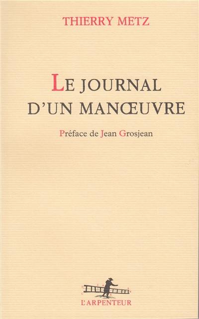 Le Journal d'un manoeuvre
