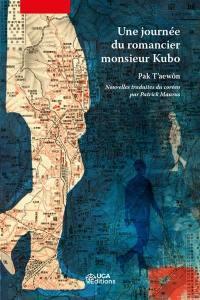 Une journée du romancier Monsieur Kubo