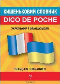 Dico de poche ukrainien-français & français-ukrainien