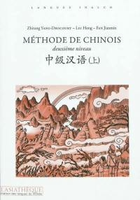 Méthode de chinois