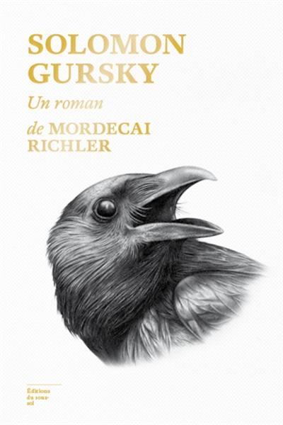 Solomon Gursky