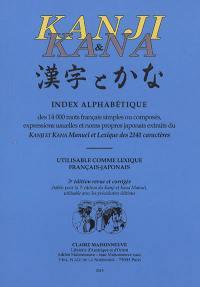Kanji & kana
