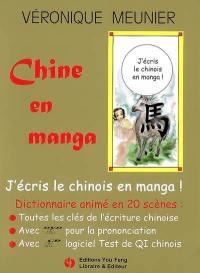 Chine en manga