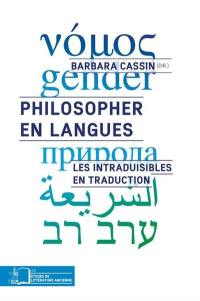 Philosopher en langues