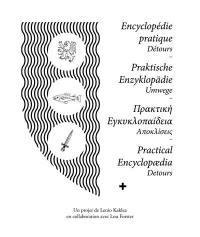 Encyclopédie pratique