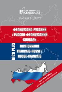 Dictionnaire français-russe, russe-français