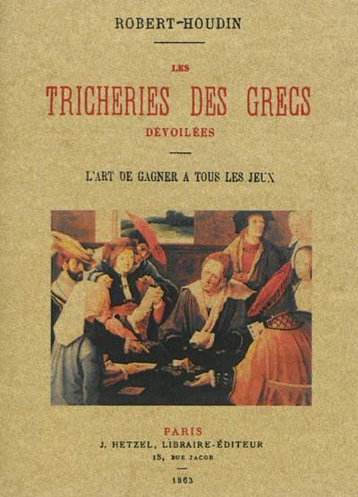 Les tricheries des Grecs dévoilées