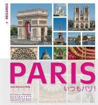 Paris, toujours Paris ! (en japonais)