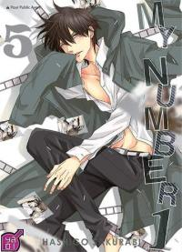 My number one. Volume 5,