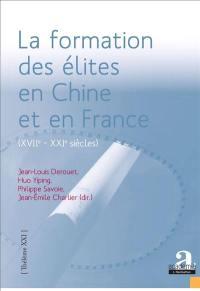 La formation des élites en Chine et en France