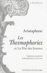 Les thesmophories ou La fête des femmes