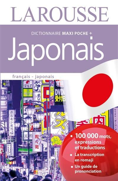 Dictionnaire maxipoche + japonais