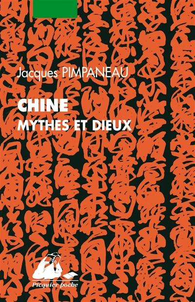 Chine, mythes et dieux de la religion populaire
