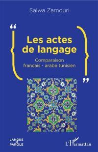 Les actes de langage