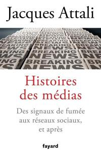 Histoire des médias