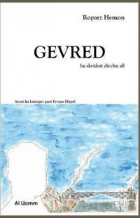 Gevred