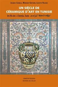 Un siècle de céramique d'art en Tunisie