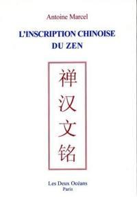 L'inscription chinoise du zen