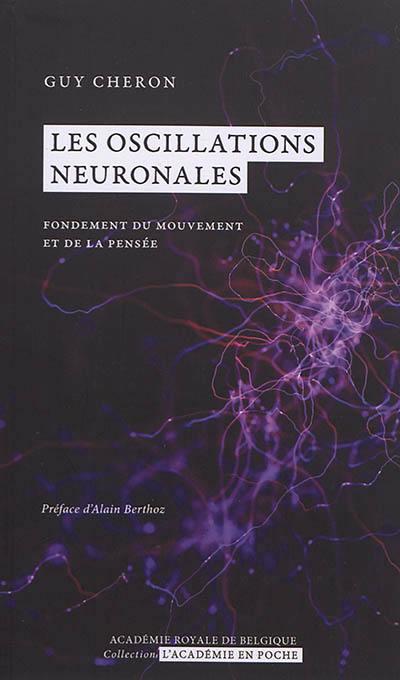 Les oscillations neuronales
