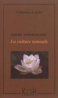 La culture tamoule