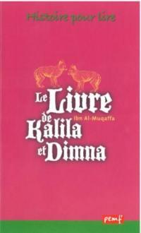 Le livre de Kalila et Dimna