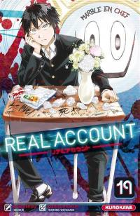 Real account. Volume 19,