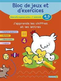 Bloc de jeux et d'exercices maternelle moyenne section, 2e maternelle, 4-5 ans