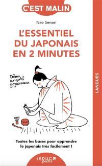 L'essentiel du japonais en 2 minutes