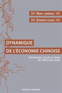 Dynamique de l'économie chinoise