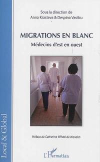 Migrations en blanc