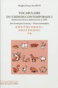 Vocabulaire du chinois contemporain. Volume 2, Série de mots pour le niveau 5, niveau intermédiaire