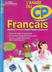 Français, l'année du CP, 6-7 ans