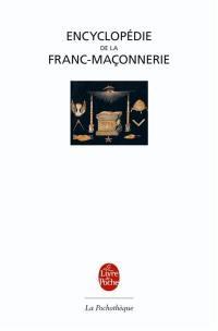 Encyclopédie de la franc-maçonnerie