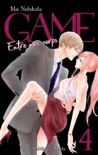 Game. Volume 4,